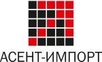 ООО Асент-Импорт