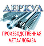 Изготовляем металлоконструкции