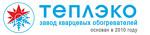 Купить кварцевый обогреватель ТеплЭко в Калининграде