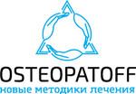 ОСТЕОПАТОФФ КАЗАНЬ