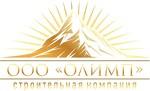 Строительная копания олимп