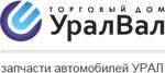 ООО ТД «УралВал»
