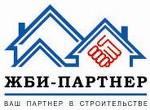"""ООО """"ЖБИ-ПАРТНЕР"""""""
