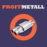 Proffmetall174