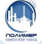 OOO Каменский завод «Полимер»