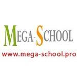 Мега Школа