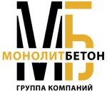 МонолитБетон 48