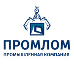 """ООО """"Промлом"""""""