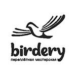 """Студия печати и переплета """"Birdery"""""""