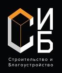 "ПКФ ""Строительство и благоустройство"""