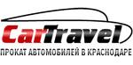 Автопрокат в Краснодаре - CarTravel