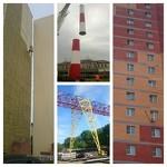 ИП Голчина О. А. строительно-монтажная компания