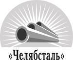 ООО «Челябсталь»