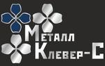 МеталлКлевер-С