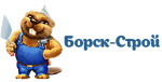 Борск Строй