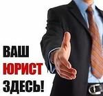 """""""Вектор Плюс"""" ООО"""