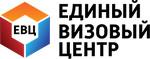 ООО «Единый Визовый Центр»