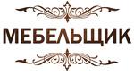 Кухни на заказ кухонные гарнитуры в Симферополе