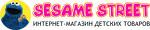 sesame street - интернет магазин детских товаров