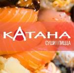 Катана - доставка суши Кемерово