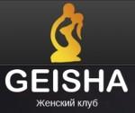 Женский клуб Гейша