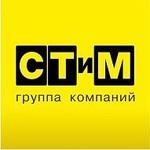 """ООО """"Строительная техника и материалы"""""""