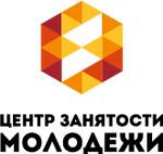 ГКУ Центр занятости молодежи