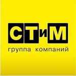 ООО «Строительная Техника и Материалы»