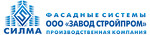 """ООО """"Завод Стройпром"""""""