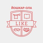 Like Центр Йошкар-Ола
