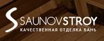 Saunovстрой - Строительство бани под ключ