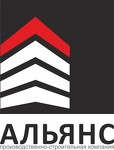 Группа Компаний Альянс