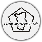 "ООО ""Пермь-Мансард-Строй"""