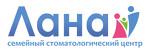 Стоматологический центр «Лана» — это современная стоматология, доступн