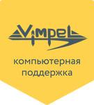 """ООО """"Вымпел"""""""