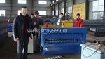 Двухъяруснаялиниядля производства профнастила С10 и С21