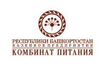 Казенное Предприятие Комбинат Питания Республики Башкортостан