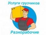Байкальские перевозки