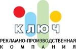 ООО Ключ