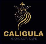 Мужской клуб Caligula
