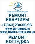 Строительная компания МОЙДОМ96