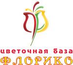 """Цветочная мастерская """"Флорико"""""""