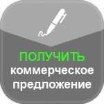 «Веб Промо Воронеж» Россия