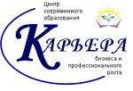 """Учебный центр """"Карьера"""""""