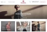 PLANITA - стильная одежда для женщин оптом в Казани