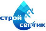 Строй-Септик