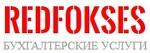 ООО Redfokses