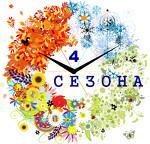 Четыре Сезона Крым (кондиционеры)