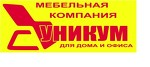 Мебельная Компания УНИКУМ