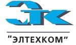 """ООО """"Элтехком"""""""